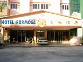 Formosa Hotel front view